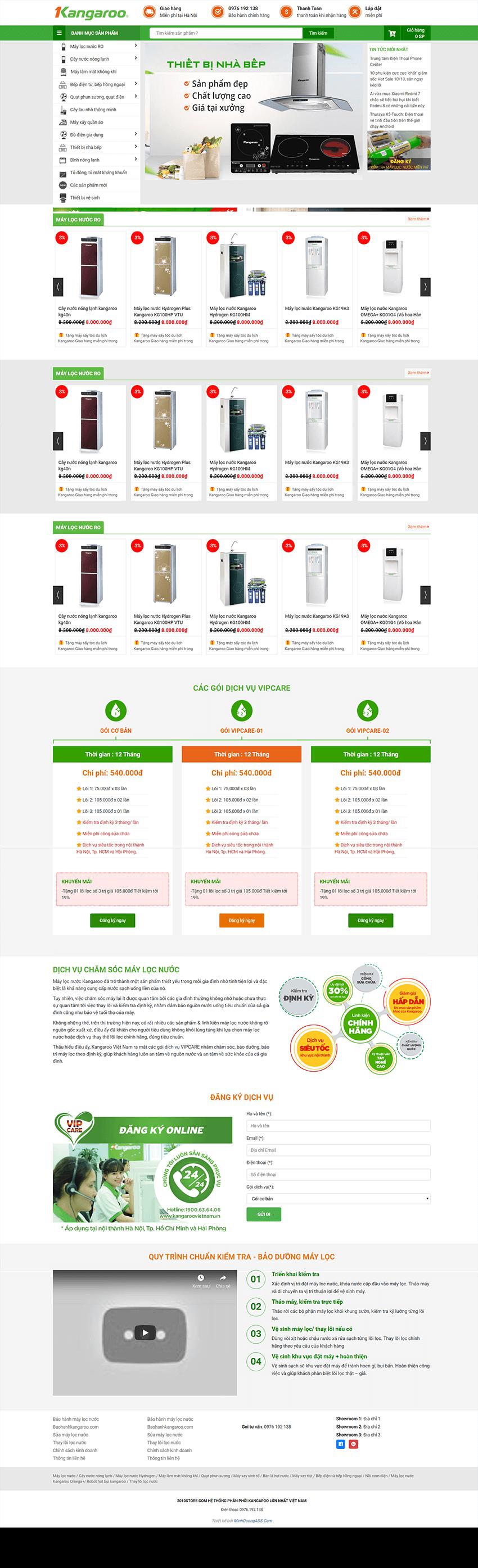 Web máy lọc nước 2010Store